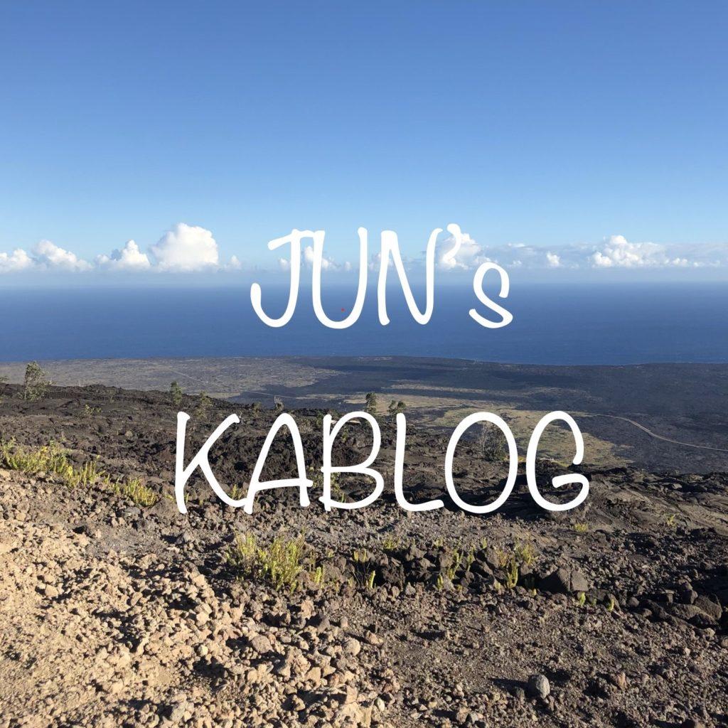 JUN'S カブログ はじめました